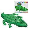 """Надувний пліт """"Крокодил"""" Intex (58562)"""