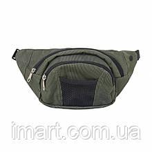 Сумка на пояс. Ткань Меланж Зеленый. Поясная сумка