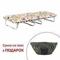 Раскладушка на ламелях d25 мм ткань Бязь Цветы. Кровать складная
