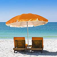Пляжный солнцезащитный зонт с наклоном 2.0 Umbrella Anti-UV оранжевый