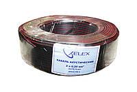 ELEX черн/красн полоса 2х7/0,19мм (2х0,2мм2) - медь