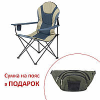 """Кресло складное """"Мастер карп Майка """" d16 мм. Для пикника, природы, дачи, отдыха. Крісло складне"""