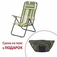 """Кресло-шезлонг складное """"Ясень"""" d20 мм текстилен зеленая полоса. Для пикника, природы, дачи, отдыха. Крісло"""