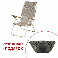 """Кресло-шезлонг складное """"Ясень"""" d20 мм текстилен беж полоса. Для пикника, природы, дачи, отдыха. Крісло"""