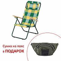 """Кресло-шезлонг складное """"Ясень"""" d20 мм бязь клетка Релакс. Для пикника, природы, дачи, отдыха. Крісло складне"""
