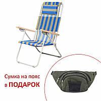 """Кресло-шезлонг складное """"Ясень"""" d20 мм текстилен сине-жёлтый. Для пикника,природы,дачи,отдыха. Крісло складне"""