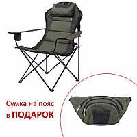"Кресло складное ""Мастер карп"" d16 мм Зеленый Меланж. Для пикника, природы, дачи, отдыха. Крісло складне"