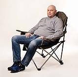 """Кресло складное """"Директор"""" d19 мм зеленый. Для пикника, природы, дачи, отдыха. Крісло складне, фото 2"""