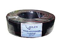 ELEX черн/красн полоса 2х20/0,15мм(2*0,33мм2) - медь