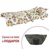 Раскладушка на ламелях с постелью d25 мм ткань бязь Цветы полевые. Кровать складная