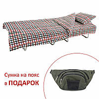 Раскладушка на ламелях с постелью d25 мм ткань бязь Цветы Цветная мелкая клетка. Кровать складная