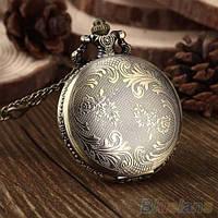 Часы карманные ретро с цепочкой
