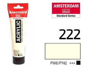 Краска акриловая AMSTERDAM 222 Неополитанский желтый светлый 20 мл Royal Talens, фото 2