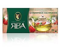 """Чай зелений Принцеса Ява """"Полуничний настрій"""" 25 пак."""