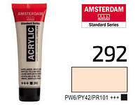 Краска акриловая AMSTERDAM 292 Неополитанский желто-красный светлый 20 мл Royal Talens