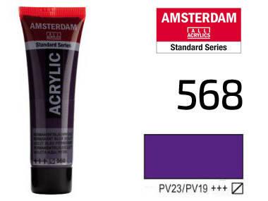 Краска акриловая AMSTERDAM 568 Перм сине-фиолетовый 20 мл Royal Talens, фото 2