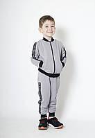 Стильний трикотажний спортивний костюм для хлопчика без капюшона 1-5 років