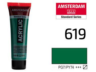 Краска акриловая AMSTERDAM 619 Перм зеленый темный 20 мл Royal Talens