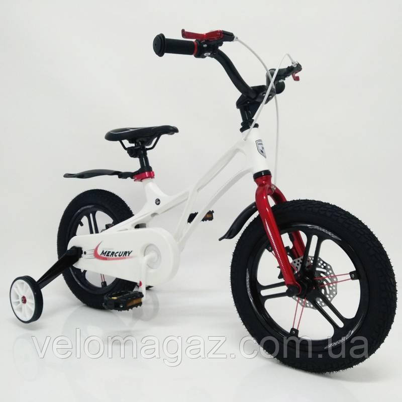 """Дитячий велосипед SIGMA MERCURY 14"""" з дисковими гальмами. Магнієва рама (Magnesium). Білий"""