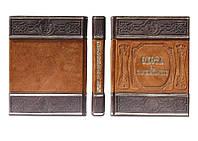 Книга элитная серия подарочная BST 860274 200х260х35 мм Охота на парнокопытных (замша)  в кожанном переплете