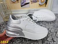 Модные женские  кроссовки похожи на MсQueen макквин белые с серебристым задником, фото 1