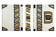 Книга подарочная элитная серия BST 860280 215х272х45 мм Боевые пистолеты мира в кожаном переплете