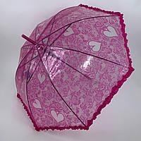 Детский прозрачный зонтик-трость с ажурным принтом от SL, малиновый, 18102-5