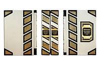 Книги подарочные элитная серия BST 860282 215х272х112 мм Немецкое холодное оружие (в 2-х томах) в кожаном переплете