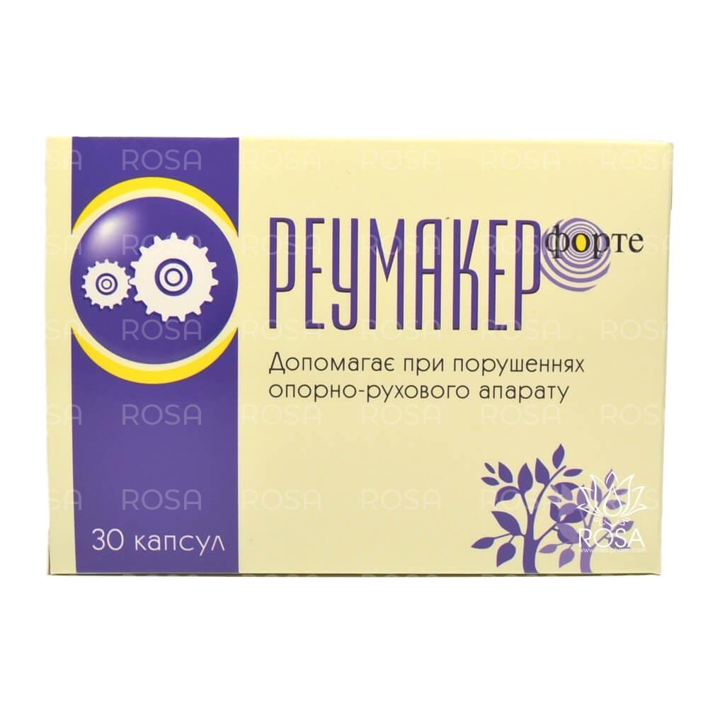 Реумакер Форте (Reumaker Forte, Ayurlab Herbals) улучшает подвижность суставов, 30 капсул