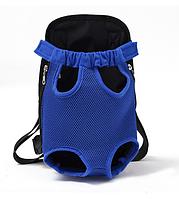 Рюкзак - кенгуру для собаки синий