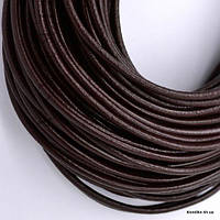 Шнур кожаный, 2 мм, Цвет: Коричневый