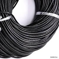 Шнур кожаный, 2 мм, Цвет: Черный