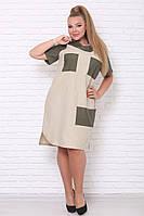 / Размер 42-72 / Женское платье Белинда беж+хаки