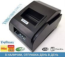 Принтер чеков для магазина Xprinter XP58 IIL
