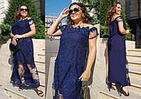 Платье женское длинное украшеное итальянским кружевом (К28080)