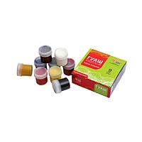 Набор гуашевых красок Rosa Studio 9x20мл