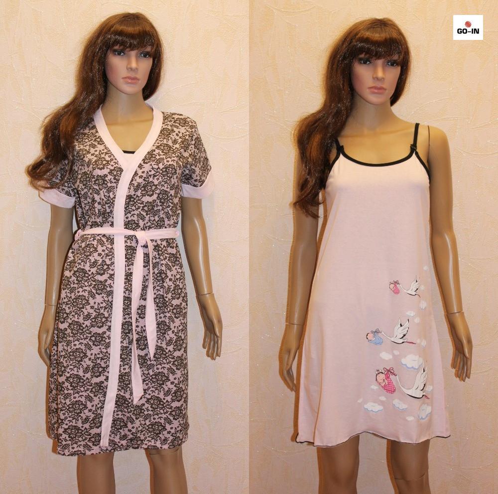 Комплект женский летний халат и ночная рубашка розовая Аист, для беременных и кормящих мама 44-54р.