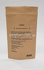 Пакет Дой-Пак крафт+металл 50г 100х170 с печатью, фото 2