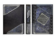 Книга подарочная элитная серия BST 860301 255х280х48 мм Бизнесмены, изменившие мир (Patina Blu)  в кожанном переплете