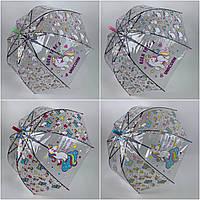 """Детский зонт-трость Mario """"Единорог"""", прозрачный цвет, 1168A, фото 1"""