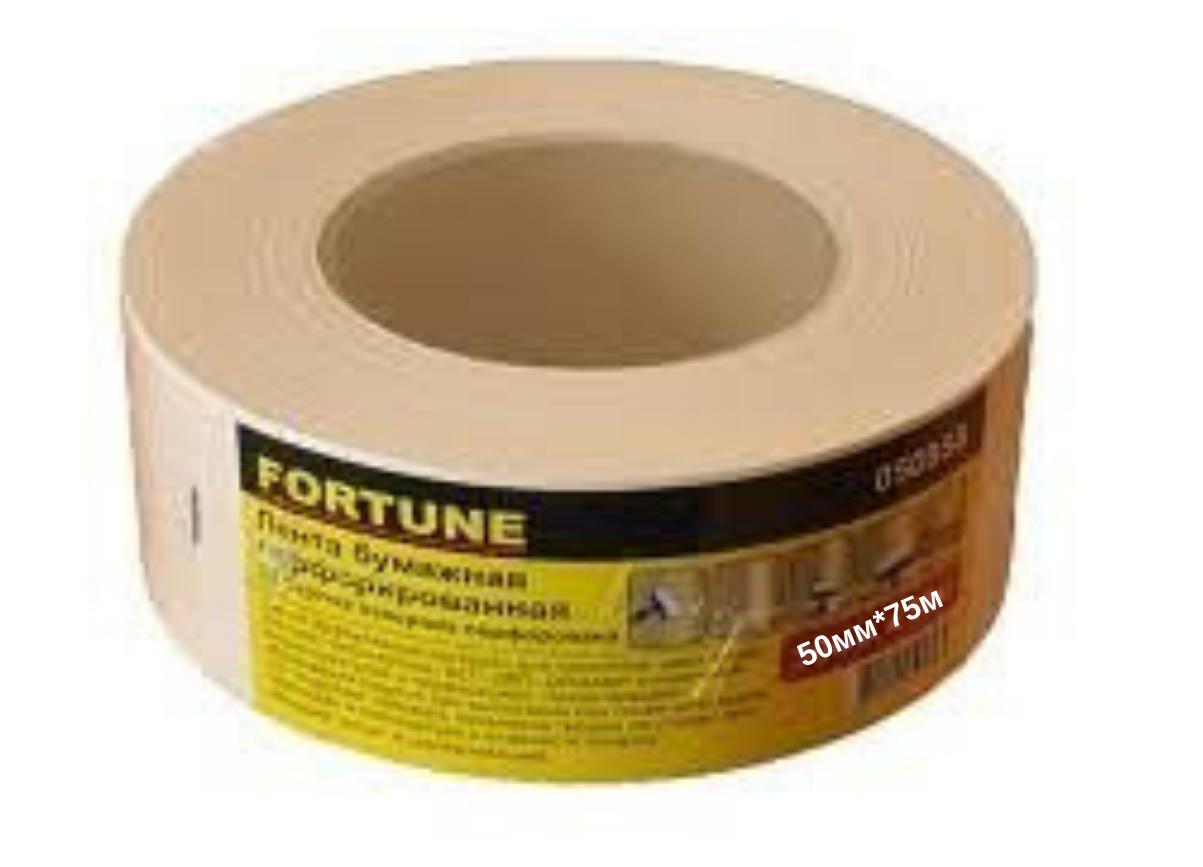 Лента бумажная перфорированная Fortune 50мм*75м