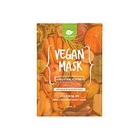 Веганская увлажняющая и придающая сияние маска для лица HAPPY VEGAN Brightening Moisture Vegan Mask, 27 мл