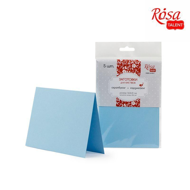 Набор заготовок для открыток 5шт 10.3х7см №5 голубой 220г/м2