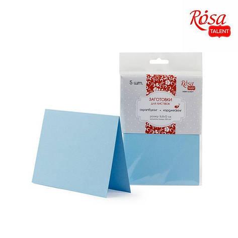 Набор заготовок для открыток 5шт 10.3х7см №5 голубой 220г/м2, фото 2
