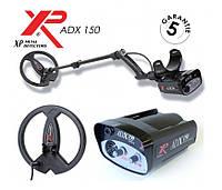 Металошука XP ADX 150