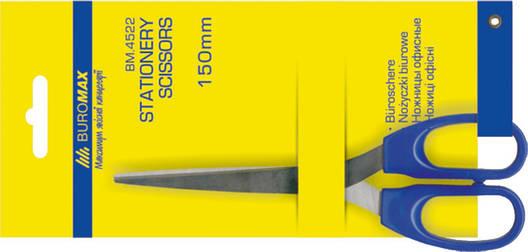 Ножницы канцелярские Buromax 13 см Jobmax BM.4522, фото 2
