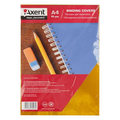 Обложка для брошуровщика Axent А4 пластик 50шт желтый 180мкм 2720-08-A, фото 2