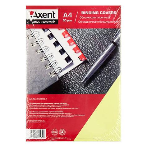 Обложка для брошуровщика Axent А4 под кожу картон 50шт желтая 2730-08-A, фото 2
