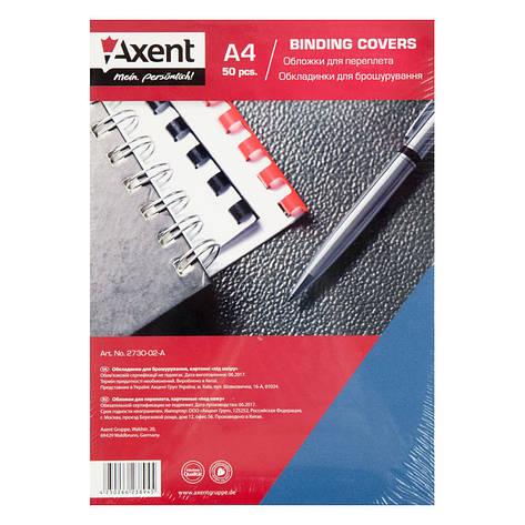 Обложка для брошуровщика Axent А4 под кожу картон 50шт синяя 2730-02-A, фото 2