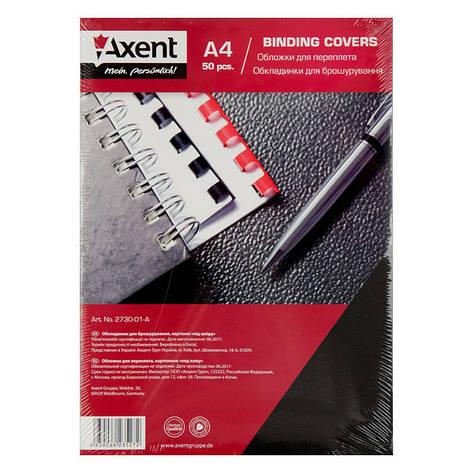 Обложка для брошуровщика Axent А4 под кожу картон 50шт черная 2730-01-A, фото 2